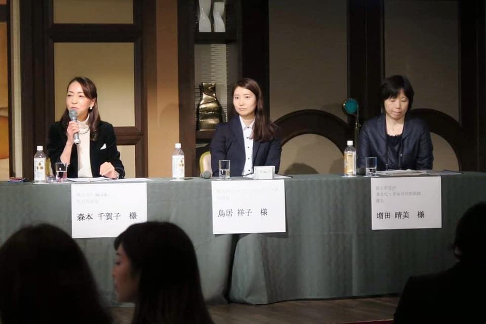 【レポート】静岡銀行主催「私スタイルの働き方を見つけよう」