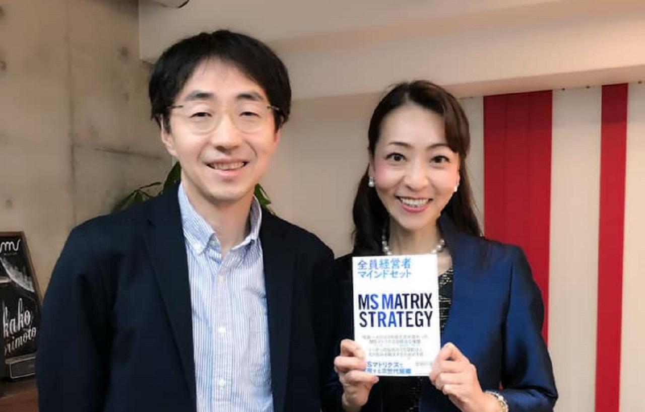 【お勧め書籍】全員経営者マインドセット――MSマトリクスで実現する次世代組織