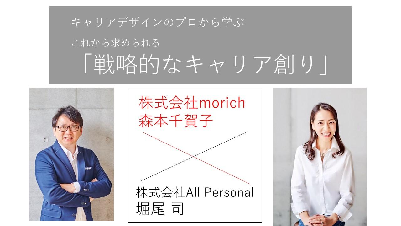 <メディア> 学べるビジネスセミナー動画が0円見放題 Seminar Shelf(セミナーシェルフ)
